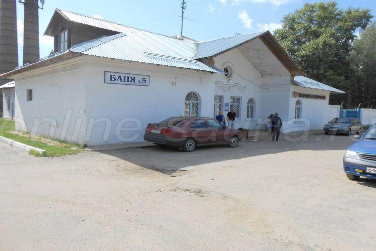 Костромские бани, сеть общественных бань и саун, баня №5